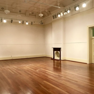 Empty Look Of Centenary Galleries